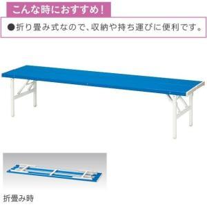 折りたたみカラーベンチ 長椅子 業務用 背なし W1506×D410×H400mm FB-4S(BL)|sugihara