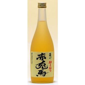 赤兎馬 ゆず梅酒720ml