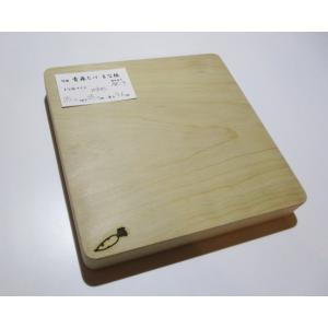 <新品>青森ひば 抗菌まな板(一枚板)識別AK-3 大人気の正方形です!|sugimoku