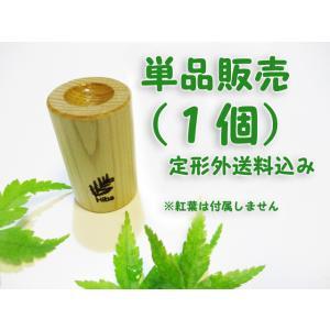 【1個】アロマディッシュ(青森ひば製)小さな木製ウッドアロマディフューザー 森の癒やし、インテリアにも♪送料無料(定形外送料込み)|sugimoku