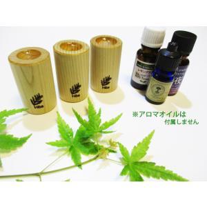 【3個セット】アロマディッシュ(青森ひば製)小さな木製ウッドアロマディフューザー 森の癒やし、インテリアにも♪(送料込み)|sugimoku