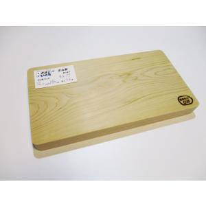 <新品>青森ひば&日光ひのきのリバーシブルまな板です(一枚板同士を貼り合わせています)識別BX-17 今までになかったまな板です!|sugimoku