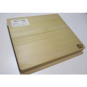 <新品>青森ひば 抗菌まな板(一枚板)識別CB-2 大きめまな板です|sugimoku