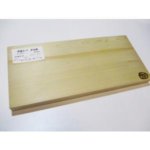 <新品>青森ひば 抗菌まな板(一枚板)識別CC-51 ちょうど良いサイズのまな板です!|sugimoku