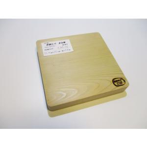 <新品>青森ひば一枚板まな板 識別CM-31 最近大人気の正方形まな板、ちょうどよいサイズです! sugimoku