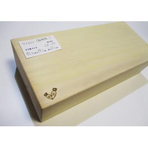 <新品>ベイヒバ(米ひば)まな板(一枚板、というよりほぼブロックです!)識別CP-17 超極厚、超特厚、かなり分厚いまな板です|sugimoku