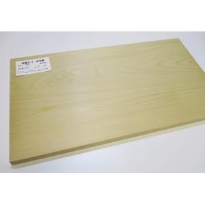 <新品>青森ひば 抗菌まな板 識別CP-4 大型のまな板ですが薄めに作ってあります!大きめなのに軽くて扱いやすいですよ|sugimoku