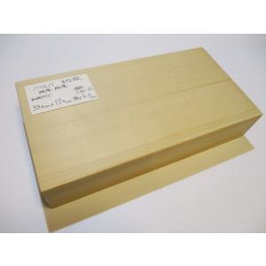 <新品>ベイヒバ(米ひば)まな板(一枚板、というよりほぼブロックです!)識別CQ-12 超極厚、超特厚、かなり分厚いまな板です|sugimoku