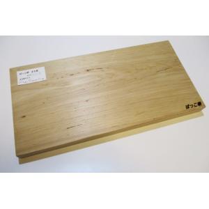 <新品>ばっこ柳の超高級まな板(特大サイズ)識別CS-8 特別限定品!ヤナギのまな板(バッコヤナギ・ばっこヤナギ)|sugimoku