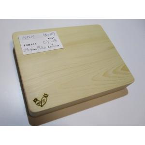 <新品>ベイヒバ(米ひば)まな板(一枚板)識別CY-13 小さめで分厚いまな板です|sugimoku
