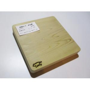 <新品>青森ひば 抗菌まな板 識別CY-14 大人気の正方形タイプです!小さめですが厚めに作ってあります|sugimoku