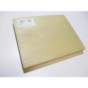 <新品>青森ヒバのまな板 特殊傾斜カット形状(一枚板)識別EF-7 まな板の下に手が入り、持ち上げやすい形状です!|sugimoku