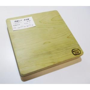 <新品>青森ひば 抗菌まな板(一枚板)識別EQ-1 人気の正方形タイプです|sugimoku