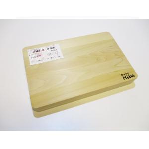 <新品>青森ヒバの剥ぎ合わせ & 桐の剥ぎ合わせリバーシブルまな板です(2種類の板同士を貼り合わせています)識別GN-27 今までになかったまな板です!|sugimoku