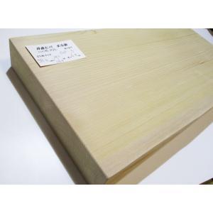 <新品>青森ひば 抗菌まな板(一枚板)超極厚の耳付きまな板 識別GP-3 特厚・極厚・分厚いまな板(プロ、料理人仕様、料亭仕様、寿司屋)|sugimoku
