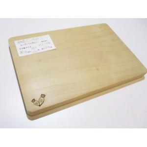 <新品>銀杏・いちょうのまな板(一枚板)識別HI-28 小ぶりのイチョウのまな板です|sugimoku