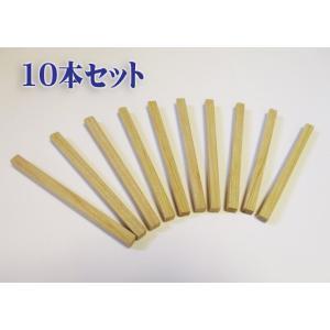 青森ヒバ製 非接触棒 Touch Stick/タッチスティック 細いタイプ10本セット/エレベーターのボタン押しなどのウイルス対策に!定形郵便送料込み、即日発送可! sugimoku