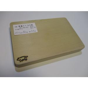 <新品>特製青森ひば抗菌まな板(一枚板)識別BO-14 小さいサイズ|sugimoku