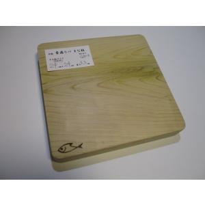 <新品>特製青森ひば抗菌まな板(一枚板)識別GN-3 大人気の正方形タイプ!|sugimoku
