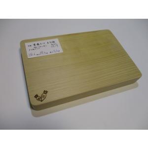 <新品>青森ひば 抗菌まな板(一枚板)識別OI-9|sugimoku