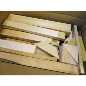 ★良質★青森ひばの端材です(青森ヒバ材の木っ端)約7.9kg|sugimoku