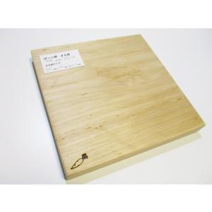 <新品>ばっこ柳の超高級まな板(大人気の正方形サイズ)識別KH-14 特別限定品!ヤナギのまな板(バッコヤナギ)|sugimoku