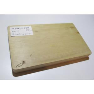 <新品>青森ひば 抗菌まな板(一枚板)識別KI-11 sugimoku