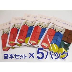 【たっぷり遊べる5セット】マグネット式 幾何学パターンブロック(基本セット×5セット)知育玩具 自然木の朴を使用 たっぷり遊べる大量セットです♪ sugimoku