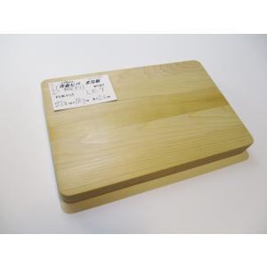 <新品>青森ヒバの剥ぎ合わせ & 桐の剥ぎ合わせリバーシブルまな板です(2種類の板同士を貼り合わせています)識別LE-9 今までになかったまな板です!|sugimoku
