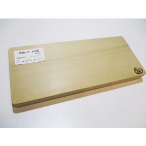 <新品>青森ひば 抗菌まな板(柾目一枚板)識別MC-21 今ではとっても貴重な柾目材の青森ひばです!! sugimoku