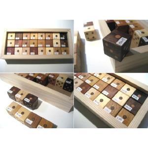 <特製>埋木サイコロ Sサイズ24個入りセット 専用木箱付き 舐めても安心 蜜蝋ワックス仕上げ 材種はおまかせ|sugimoku