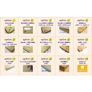 まな板削り 追加オプション券 (木製まな板の削り直しサービスのオプション券です)まな板 木 木製