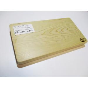 <新品>青森ひば&日光ひのきのリバーシブルまな板です(一枚板同士を貼り合わせています)識別NK-41 今までになかったまな板です!|sugimoku