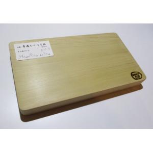 <新品>青森ひば 抗菌まな板(一枚板)識別NU-3|sugimoku
