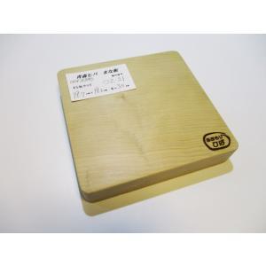 <新品>青森ひば一枚板まな板 識別OZ-21 最近大人気の正方形まな板、小さいサイズです sugimoku