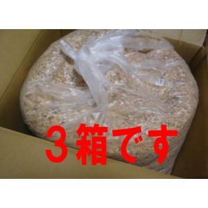 【3箱です】木質チップ おがくず 約2.5Kg(木材加工時の削り屑・容積約30リットル・重量2.5kg(ダンボール入れて)オガクズ(3箱です)※災害時用トイレにも|sugimoku