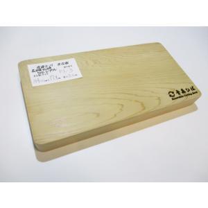 <新品>青森ひば&日光ひのきのリバーシブルまな板です(一枚板同士を貼り合わせています)識別PI-3 今までになかったまな板です!小さめまな板|sugimoku