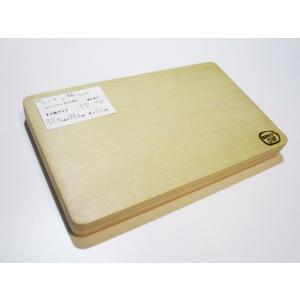 <新品>青森ひば&日光ひのきのリバーシブルまな板です(一枚板同士を貼り合わせています)識別PP-50 今までになかったまな板です!|sugimoku