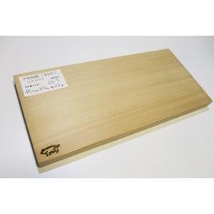 <新品>柾目・本柾のまな板(材種不明)識別QX-5 こんな綺麗な柾目板はなかなか出ませんよ!|sugimoku