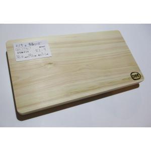 <新品>青森ひば&日光ひのきのリバーシブルまな板です(一枚板同士を貼り合わせています)識別RI-9 今までになかったまな板です!|sugimoku
