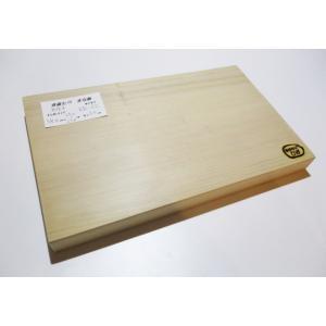 <新品>青森ひば 抗菌まな板 識別RR-22 柾目でしかも珍しい耳付き!唯一無二のまな板です!ちょうど良いサイズ sugimoku