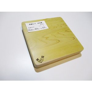 <新品>青森ひば 抗菌まな板(一枚板)識別UT-7 人気の正方形タイプです|sugimoku