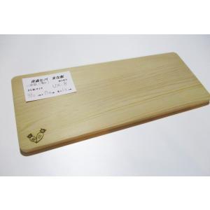<新品>青森ひば 抗菌まな板 識別UX-8 かなり薄く細長いまな板です|sugimoku