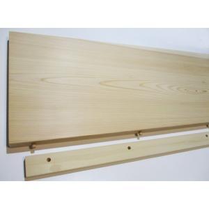 <新品>ヒノキの一枚板そば打ち台(蕎麦切り台)取り外し式テーブルストッパー付き プロ仕様の特大サイズ 識別XA-3 当工房オリジナル品|sugimoku