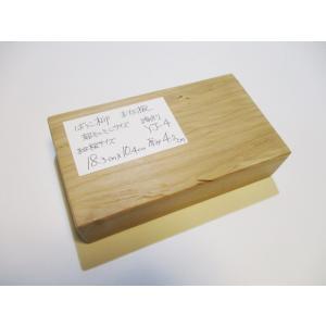 <新品>ばっこ柳のまな板(超ミニミニお試しサイズ・特厚)識別YJ-4 ヤナギのまな板(バッコヤナギ)|sugimoku