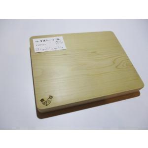 <新品>青森ひば 抗菌まな板(一枚板)識別YS-31|sugimoku