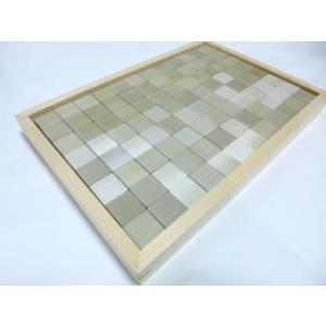 キューブウッド知育玩具(96個) 特製木箱入り ほおのき使用|sugimoku