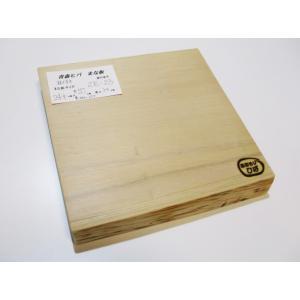 <新品>青森ひば 抗菌まな板 識別ZE-23 珍しい耳付き!唯一無二のまな板です!コンパクトサイズのまな板です|sugimoku