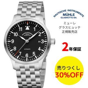 ミューレ・グラスヒュッテ Muhle Glashutte TerrasportII  M1-37-44-MB 正規品 ケース径40.0mm 無金利60回払い 正規保証2年|sugiokatokeiten
