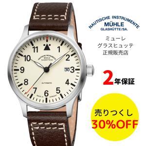 ミューレ・グラスヒュッテ Muhle Glashutte TerrasportII  M1-37-47-LB 正規品 ケース径40.0mm 無金利60回払い 正規保証2年|sugiokatokeiten
